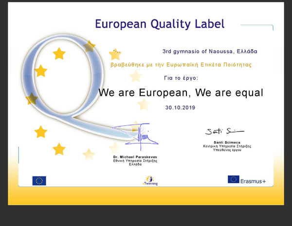 europeanqualitylabel600